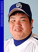 中日ドラゴンズ・中田亮二選手