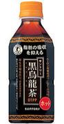 黒鳥龍茶(黒ウーロン茶)