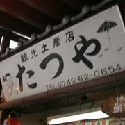 琵琶湖ウェイクボーダー