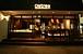 Oyster Bar & Restaurant OSTREA