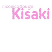 キサキ@ニコニコ動画