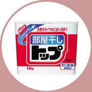 トップ1岩○店