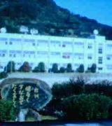 長崎県佐世保市立東明中学校