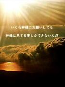 ☆1987〜1988in松代☆