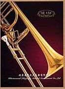 Rheinsound  trombone