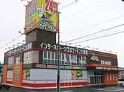 スーパーフリークス弘前中央店