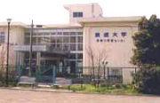 放送大学 神奈川学習センター