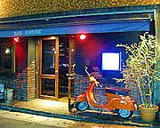 bar ASHIBE