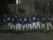 -team RAFTEL-