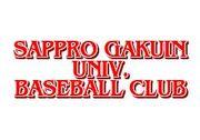 札幌学院大学硬式野球部