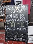 ライブイベント【一期一会】