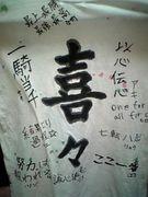 2006♡舟入女バス♡