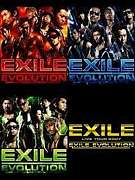 EXILE☆★LOVE