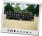 建国61th★3-A(^○^)