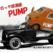 高円寺ロック居酒屋PUMP