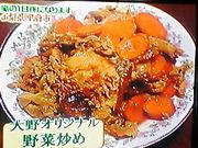嵐クンが作った料理が食べたい