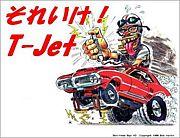 それいけ!T-Jet