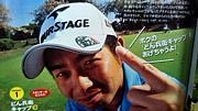 会津でゴルフ♪  松本japan!