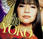 SALSERA YOKOを応援します!