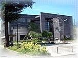 長野県松本市勤労青少年ホーム