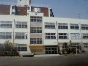 荒川第六中学校