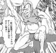 ガロン塚本