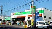 福井ハイツ