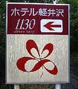 1130(team onshitsu)