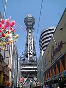 ボランティア募集 in 大阪
