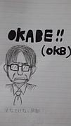岡部さんファンコミュニティー