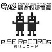 e.SE ReCORDs - mixi side.