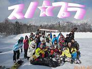 スキー&スノボ スノ☆プラ名古屋