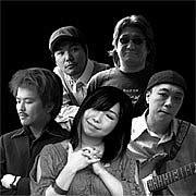 Plastic Soul Band