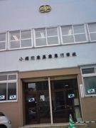 小樽理容美容専門学校☆オタリビ