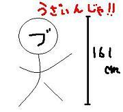 全国区〜seventh〜