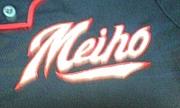 MEIHO BASEBALL CLUB