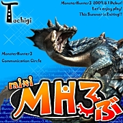 mixi MH3部 in栃木