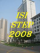 ISI 2008 STEP上海