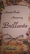 Handmade*Brillante