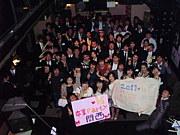 2011年度卒業PARTY☆