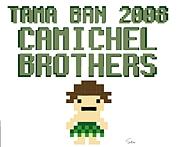 Tama-BAN08/ミニ玉