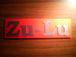 Bar Zu-Lu