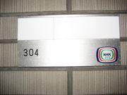 ずけマン304号の部屋