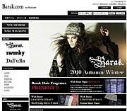Barak.com