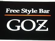 Free style bar GOZ