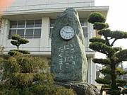 北山崎小学校(愛媛)