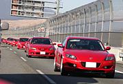 赤いスポーツカー 静岡支部