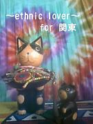エスニックlove for関東