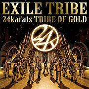 EXILE TRIBE [EXILE×三代目JSB]