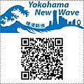 横浜新波 - Yokohama New Wave -